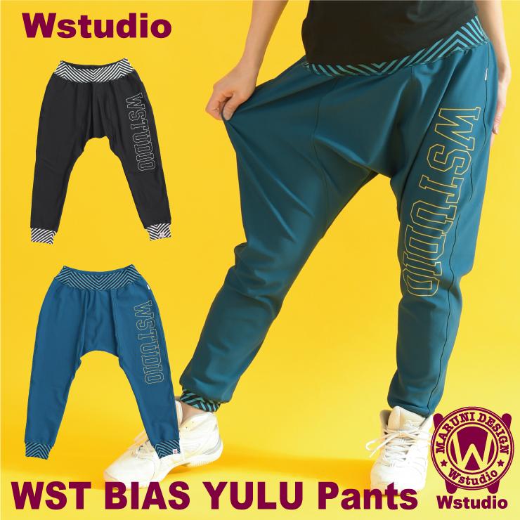 Wstudio ダブルスタジオ【全2色】WST BIAS YULU Pants フィットネスウェア