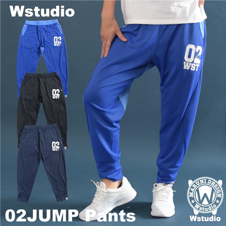 【送料無料】Wstudio ダブルスタジオ【全3色】02JUMP Pants フィットネスウェア