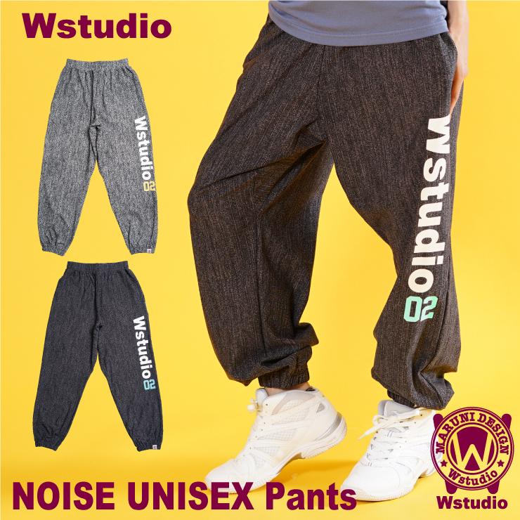 【送料無料】Wstudio ダブルスタジオ【全2色】NOISE UNISEX Pants フィットネスウェア