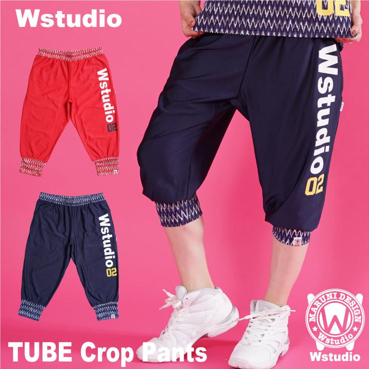 【送料無料】Wstudio ダブルスタジオ【全2色】TUBE Crop Pants フィットネスウェア