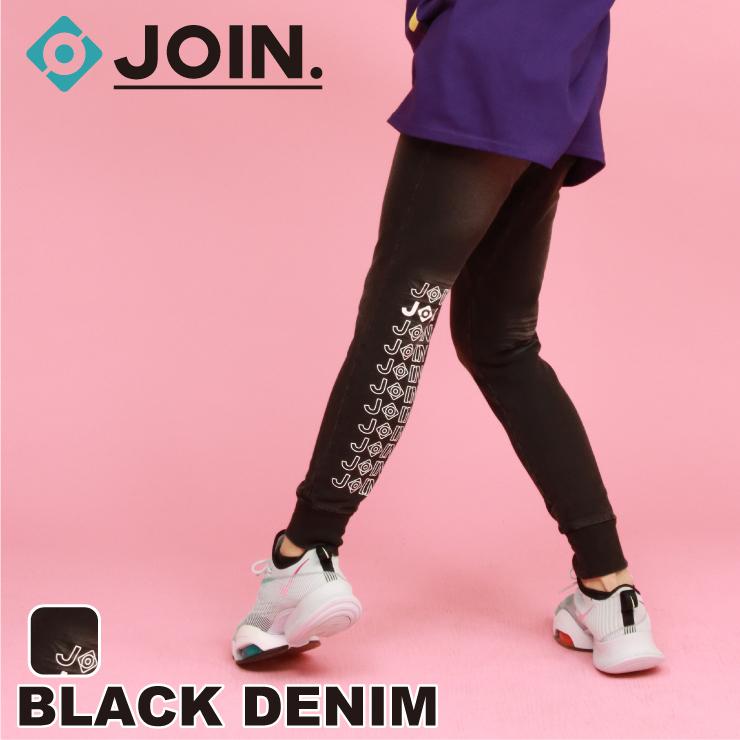 JOIN. スキニースウェットパンツ フィットネス ダンスウェア ボトムス スウェットジョガーパンツ ユニセックス 全2サイズ 送料無料 男性にもオススメ フィットネスウェア 優先配送 ジョイン BLACK DENIM 新作入荷