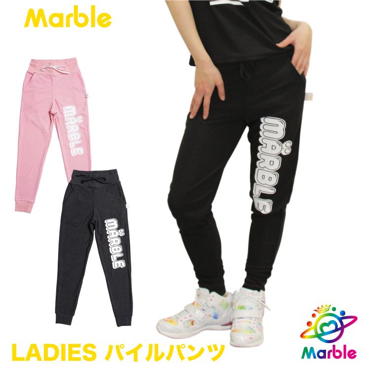 【送料無料】【Marble】マーブル/レディース パイルパンツ/フィットネスウェア