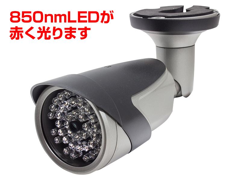 赤外線投光機 最大掃射距離30m【WTW-F11685】