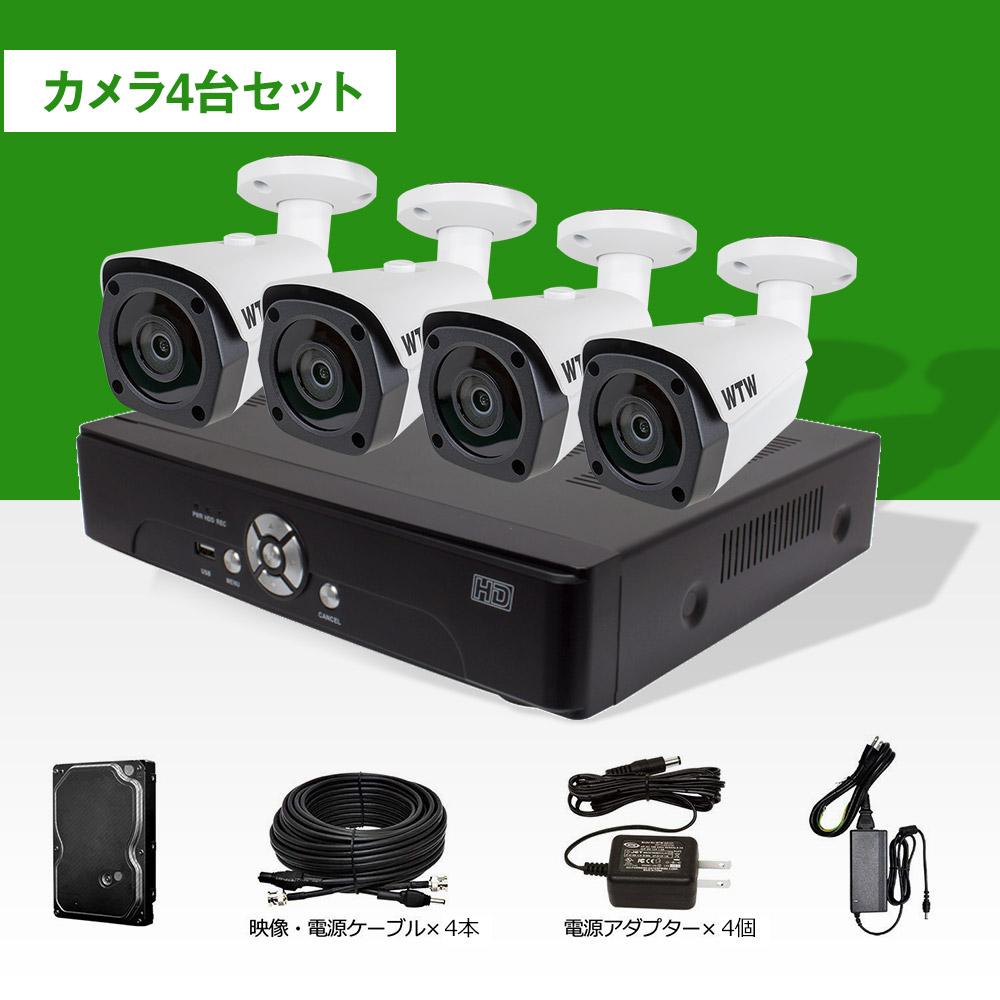 防犯カメラ セット 屋外 日本製【HD-SDI 220万画素】自社開発・自社工場製造 デジタル放送規格SDIカメラと録画機のセット!1080p対応 16ch DVR 赤外線LED搭載カメラ4台セット 官公庁納入 監視カメラ