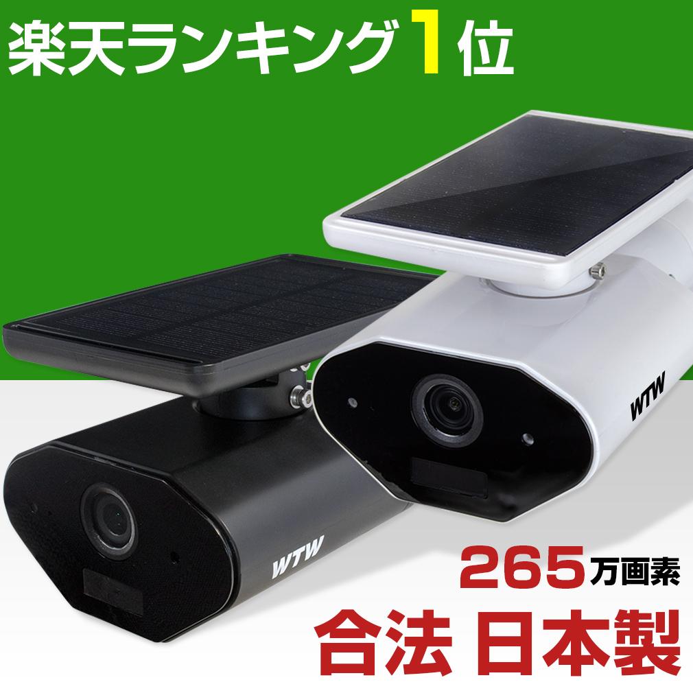 ペットカメラ 見守りカメラ ワイヤレス IPWS1103HB 塚本無線