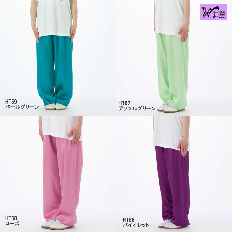 シルレッチ Tai chi chuan underwear