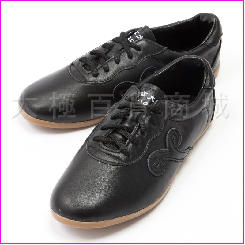 New cloud martial arts Tai Chi shoes (black)