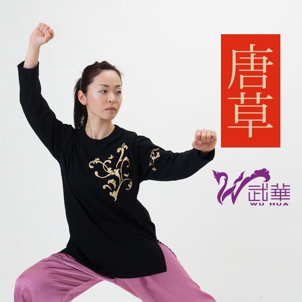 Wu Hua Tai long sleeve t-shirt