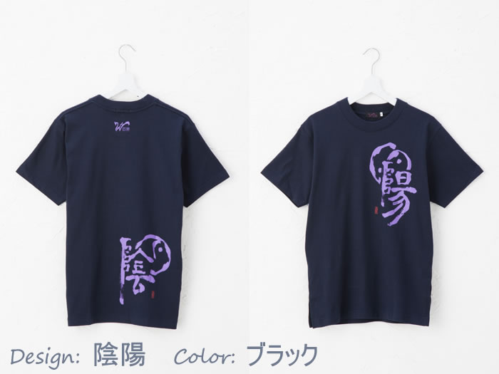 Product made in 武華太極拳 T-shirt short sleeves / Japan