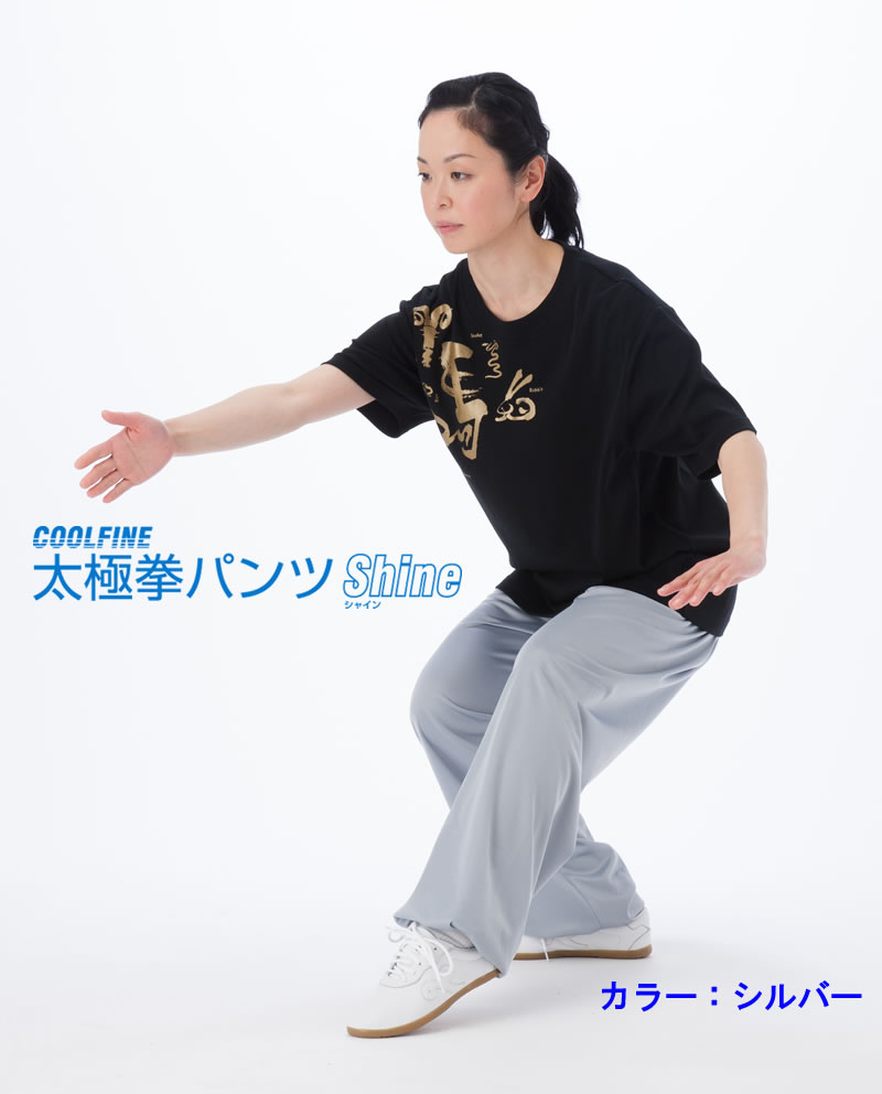 What's new! -Semi order cool fine Tai Chi pants Shine ( shine )