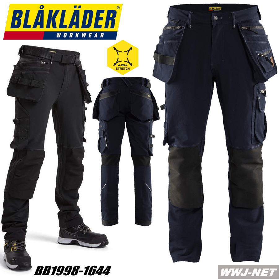 作業服 作業着 スウェーデン発のワークウェア ブラックラダー ストレッチワークパンツ カーゴパンツ 1998-1644 BLAKLADER ビッグボーン BB1998-1644
