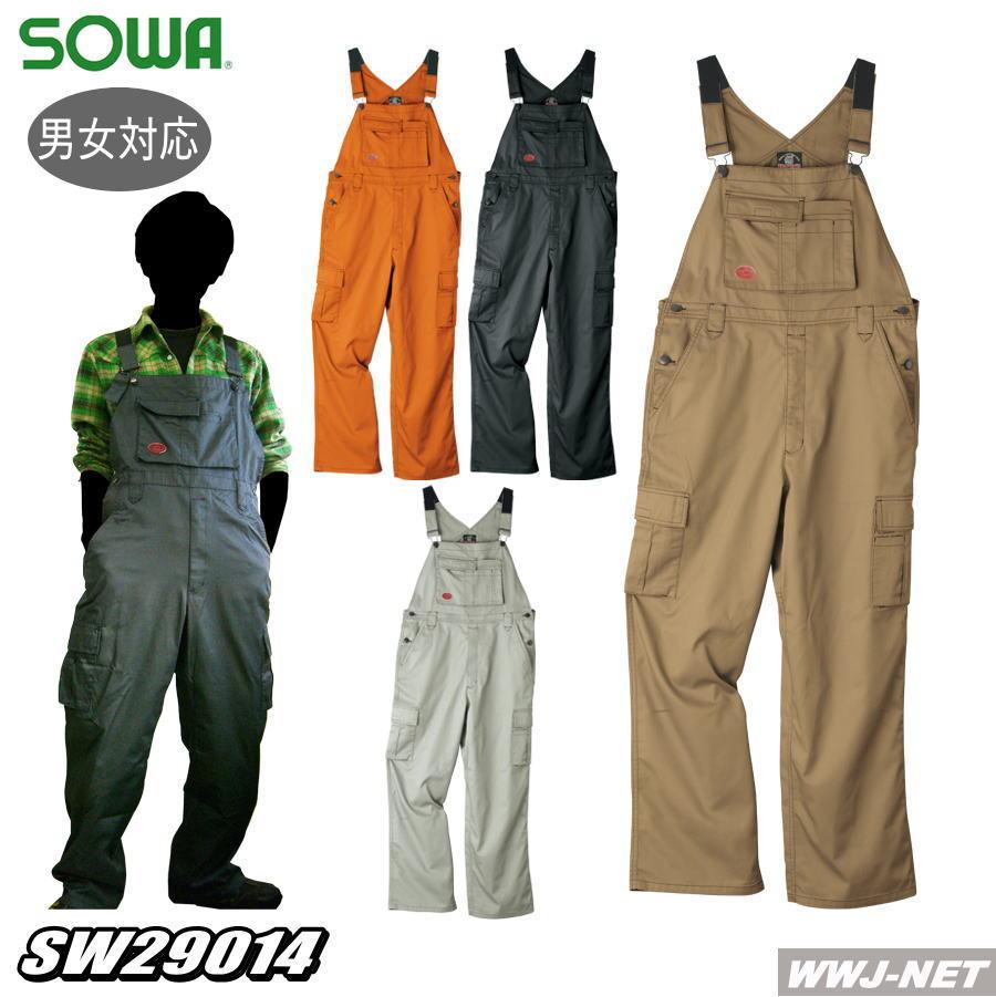 ツナギ服 お手軽スタイル サロペット オーバーオール 正規激安 29014 祝日 桑和 ツナギ SOWA SW29014