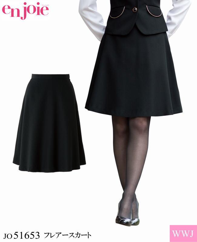事務服 Aラインが美しいシルエット フレアスカート 株式会社ジョア(en joie) JO51653 オールシーズン