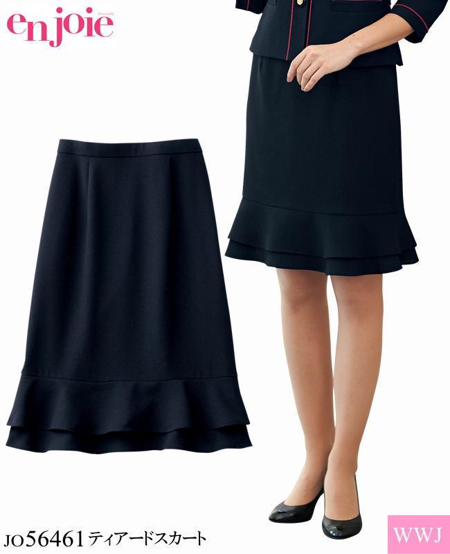 事務服 揺れるフリルで美人系スタイル ティアードスカート 53cm丈 株式会社ジョア(en joie) JO56461 春夏物