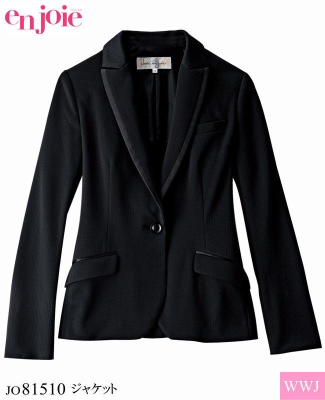 事務服 高級感のあるストレッチニット素材 ブラック ジャケット 81510 株式会社ジョア(en joie) JO81510 オールシーズン