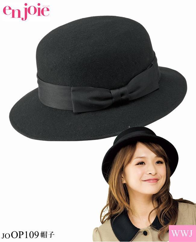 事務服 やわらかいフェルト生地 ハット 株式会社ジョア(en joie) JOOP109