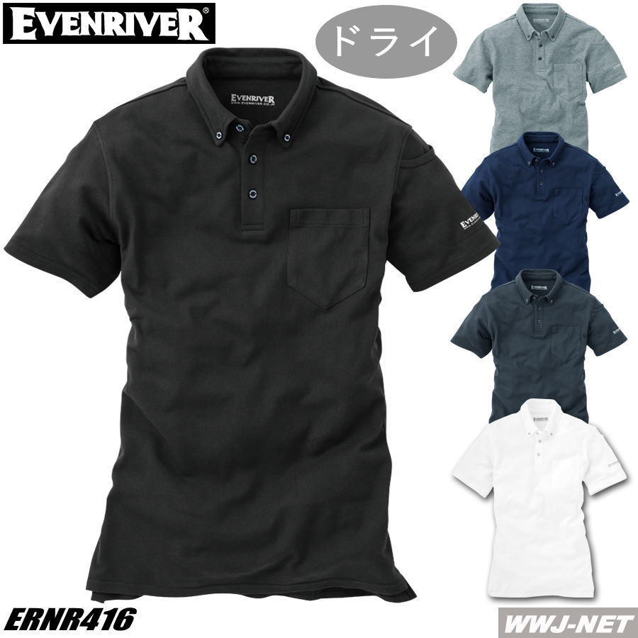 ポロシャツ ソフトな肌触り 吸汗速乾 半袖 NR416 EVENRIVER <セール&特集> ショッピング 胸ポケット付 ERNR416 イーブンリバー