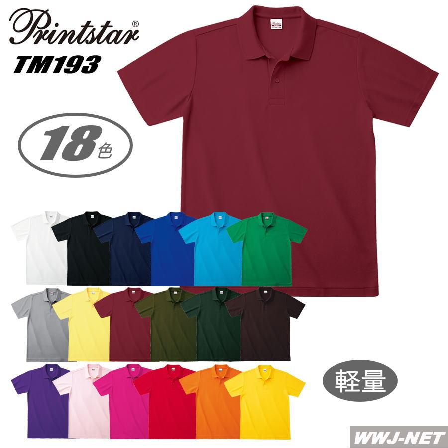 ポロシャツ スマートスタイル セールSALE%OFF カジュアル 大特価 00193-CP 胸ポケット無 TM193CP トムス