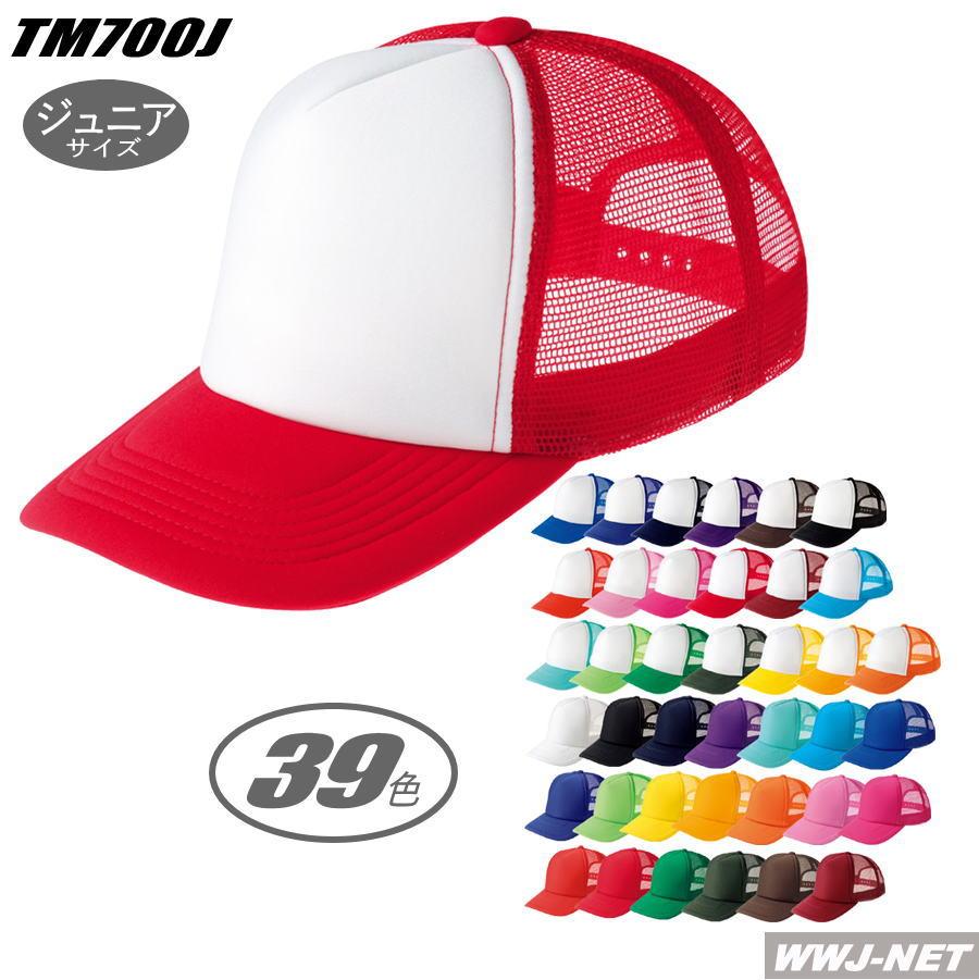帽子 希望者のみラッピング無料 ジュニア用 イベントメッシュキャップ トムス TM700JEVM 00700-EVM 日本正規品