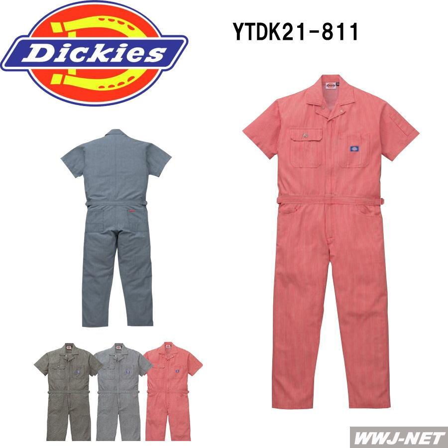2549dec155 Overalls Hickory stripe short sleeve Dickies, dickies clothing strung  clothes Yamada Tatsuo YTDK811 ...