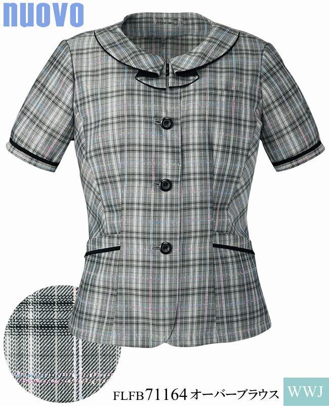 事務服 ブラックが持つ品格とふんわり襟で女性らしく オーバーブラウス FOLK FLFB71164 春夏物
