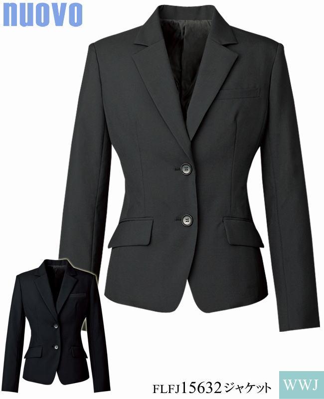 事務服 お値打価格 年齢や体型を選ばない 就活にも使える 定番スタイル ジャケット FOLK FLFJ15632 オールシーズン