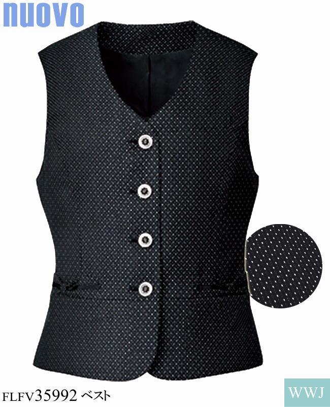 事務服 上品ドットに愛らしいポケット 快適クリーン加工で清潔感キープ ベスト FOLK FLFV35992 オールシーズン