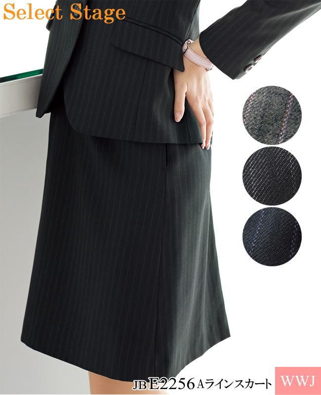 事務服 ツインストライプでクラス感を演出 ストレッチ素材 美形 Aラインスカート E2256 神馬本店(ジンバ) JBE2256 オールシーズン
