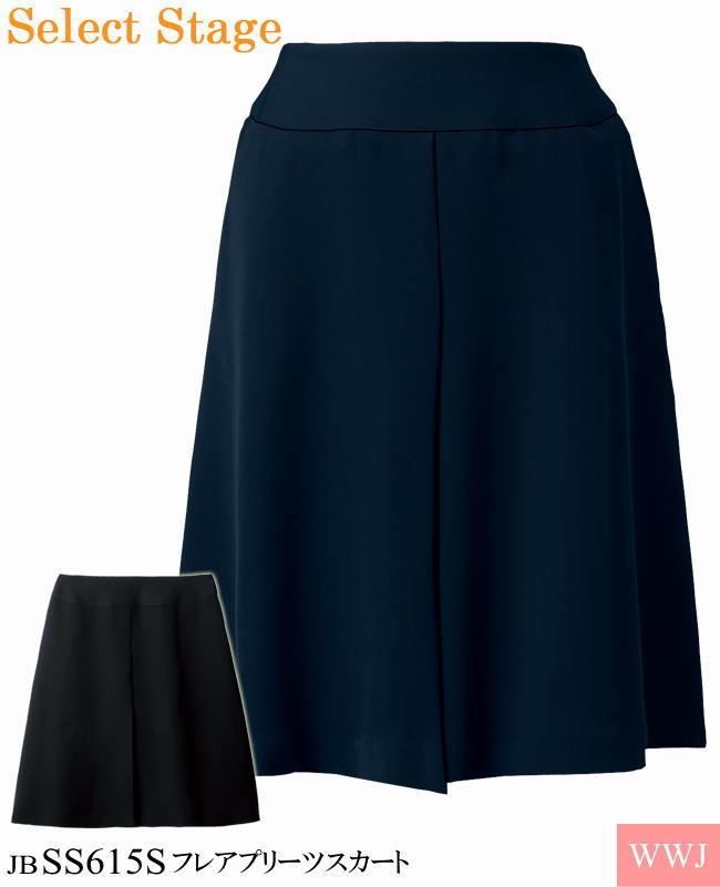 事務服 ゆるやかなフレアラインとプリーツが新鮮 涼しく軽い夏素材 美形 フレアプリーツスカート 神馬本店(ジンバ) JBSS615S 春夏物