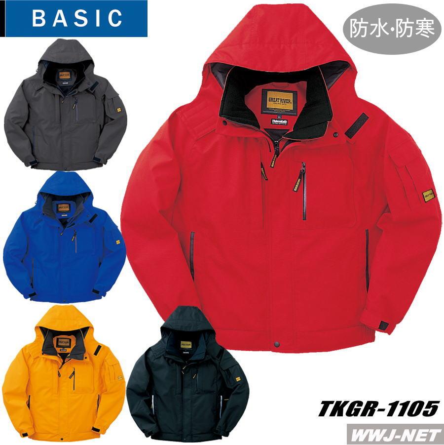 作業服 作業着 際立つカラーリングに高性能を装備 フード付 防水防寒ブルゾン タカヤ商事 TKGR1105