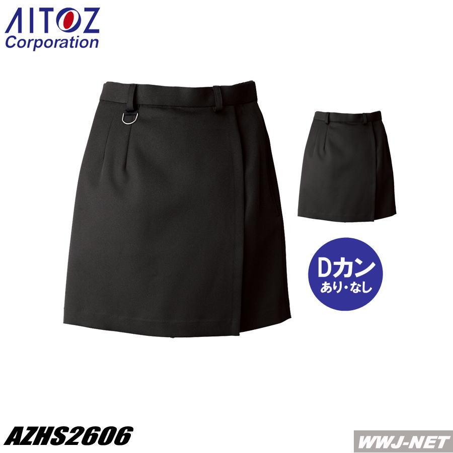 ユニフォーム 情熱セール 帯電防止 高額売筋 ストレッチ ラップキュロット AZHS2606 アイトス HS2606