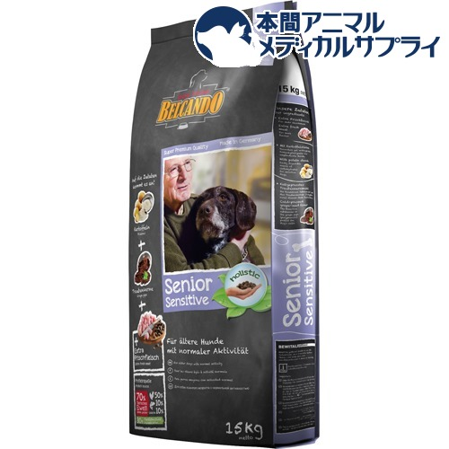 ベルカンド シニア センシティブ 老犬用総合栄養食(15kg)