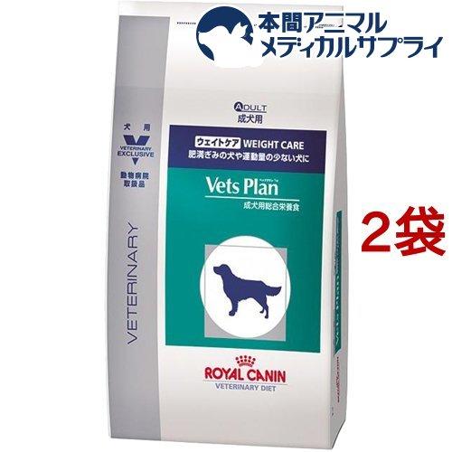 ロイヤルカナン 犬用 ベッツプラン ウェイトケア(8kg*2袋セット)【ロイヤルカナン(ROYAL CANIN)】[ドッグフード]