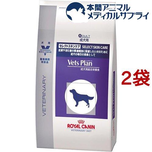 史上最も激安 ロイヤルカナン 犬用 ベッツプラン セレクトスキンケア ドライ(8kg*2袋セット)【ロイヤルカナン療法食】, Future 3D Printings e7f10969