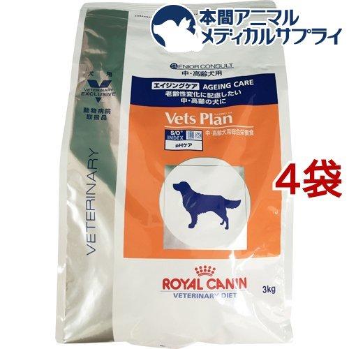人気ブランドを ロイヤルカナン 犬用 ベッツプラン エイジングケア(3kg*4袋セット)【ロイヤルカナン療法食】, 快適エレキング 5fc8001b