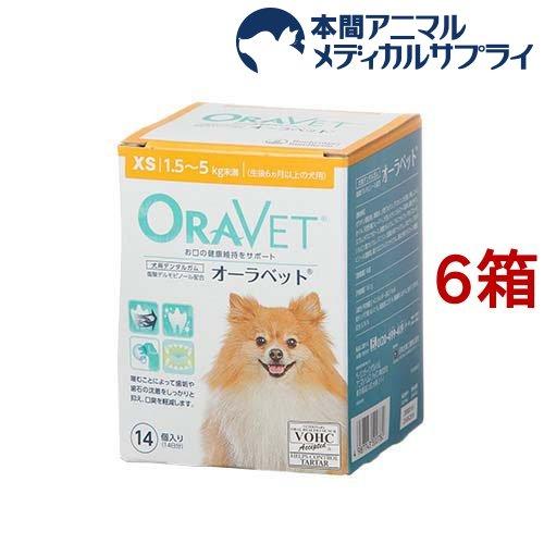 オーラベット XS(14個入*6箱セット)【日本全薬】