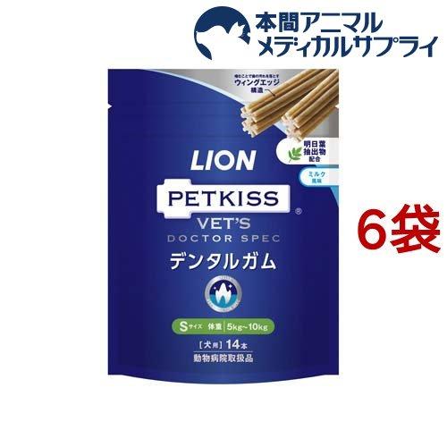 LION PETKISS ベッツドクタースペックデンタルガム S(14本入*6袋セット)【ライオン商事】