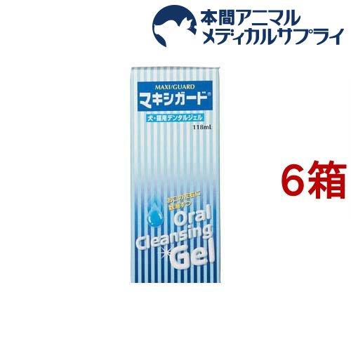 激安単価で マキシガード(118ml*6箱セット)【共立製薬】, キタグンマグン 1ffbcc7e