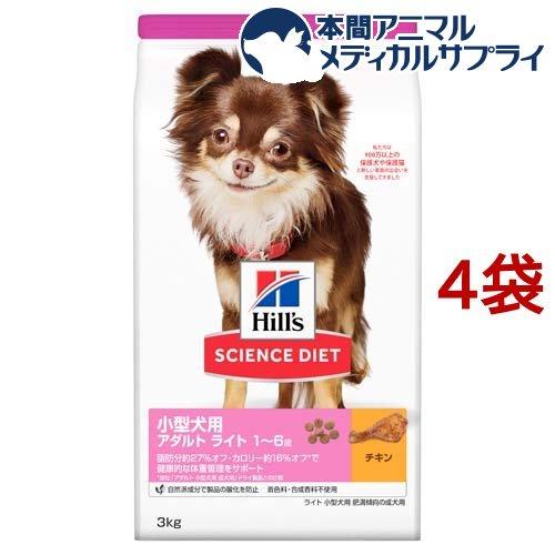 サイエンスダイエット 小型犬用  ライト 肥満傾向の成犬用 1歳~6歳 チキン(3kg*4コセット)【サイエンスダイエット】[ドッグフード]:本間アニマルメディカルサプライ