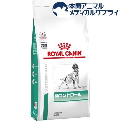 ロイヤルカナン療法食 ロイヤルカナン 犬用 糖コントロール 8kg ドライ 新作多数 美品