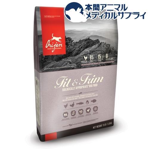 ドッグフード オリジン フィット セットアップ 5.9kg 登場大人気アイテム トリム