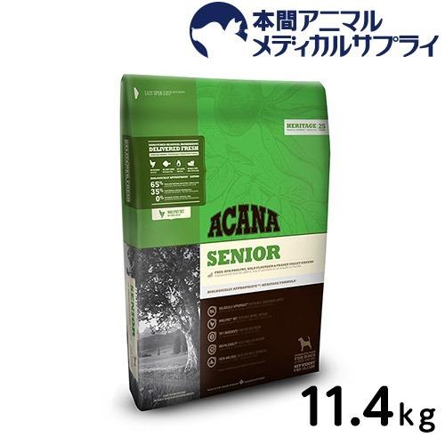 アカナアカナ 犬用 シニアドッグ11.4kg, ゴルフパートナー:7b991c3f --- sophetnico.fr