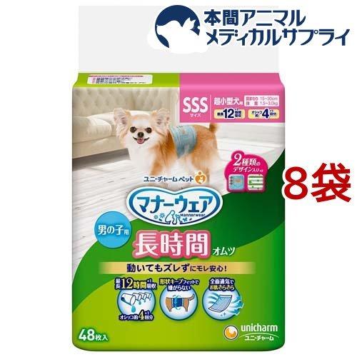 マナーウェア 男の子用おしっこオムツ SSSサイズ(48枚入*8袋)【dog_sheets】【マナーウェア】