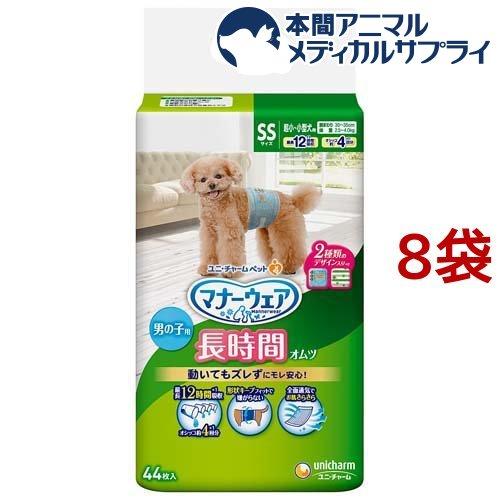 マナーウェア 男の子用おしっこオムツ SSサイズ(44枚入*8袋)【dog_sheets】【マナーウェア】