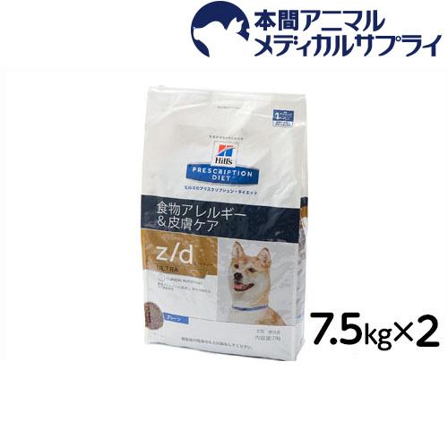 ヒルズ 犬用 z/d ウルトラ ドライ 7.5kgx2個 【食事療法食】