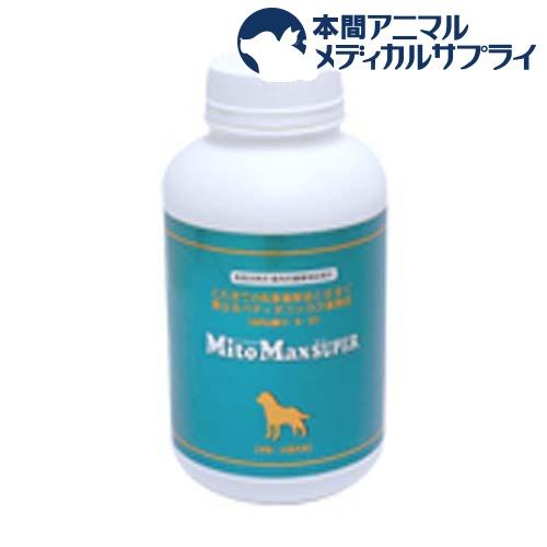 マイトマックス スーパー中型・大型犬用(540カプセル)