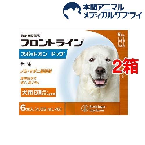 【動物用医薬品】フロントラインスポットオン 犬用 XL 40~60kg未満(6本入*2箱セット)【d_fr】【フロントライン】