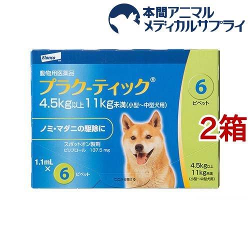 【動物用医薬品】犬 プラク-ティック 4.5~11kg未満(1.1ml*6本入*2箱セット)【エランコ】