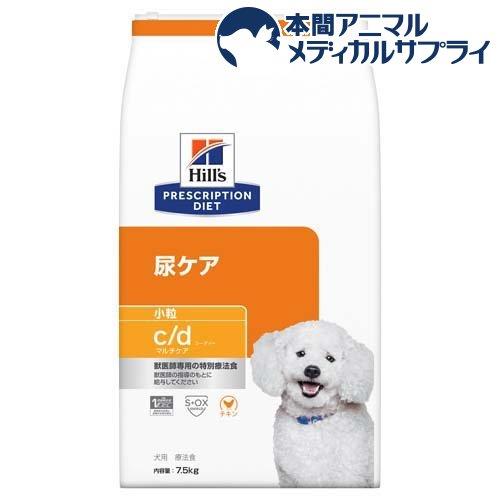 バースデー 記念日 ギフト 贈物 お勧め おトク 通販 ヒルズ プリスクリプション ダイエット 犬用 c 小粒 7.5kg dマルチケア wd09_hills