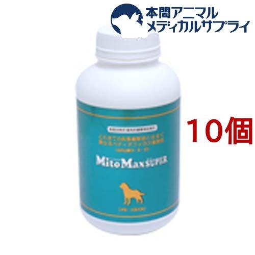 マイトマックス スーパー中型・大型犬用(540カプセル*10個セット)